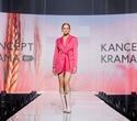 Показ Канцэпт-Крама и Next Name Boutique | Brands Fashion Show, фото № 36