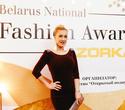 Belarus National Fashion Award by ZORKA, фото № 26