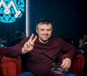 DJ Zing, фото № 92
