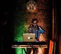 DJ Roman Germann, фото № 57