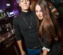 Madison Disco, фото № 23