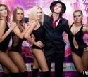 Next Clubber Dance, фото № 85