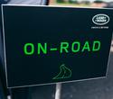 Jaguar & Land Rover Road Show 2016, фото № 85