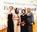 Belarus National Fashion Award by ZORKA, фото № 14