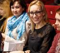 Презентация кинопремьер 2016 от Интерфильм Дистрибьюшн, фото № 50