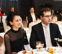 Belarus National Fashion Award by ZORKA, фото № 107