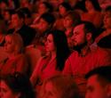 Благотворительный показ Red Dress МТС, фото № 86