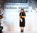 Belarus National Fashion Award by ZORKA, фото № 90