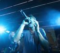 Сольный концерт группы Nizkiz, фото № 43