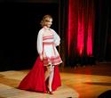 Благотворительный показ Red Dress МТС, фото № 104