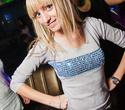 Madison Disco, фото № 21