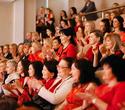 Благотворительный показ Red Dress МТС, фото № 134