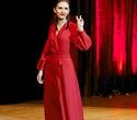 Благотворительный показ Red Dress МТС, фото № 98