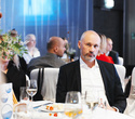 Belarus National Fashion Award by ZORKA, фото № 56
