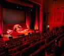 Благотворительный показ Red Dress МТС, фото № 69