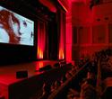 Благотворительный показ Red Dress МТС, фото № 81