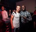 Dre Max Party, фото № 80