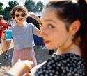Freaky Summer Party. Часть 2, фото № 51