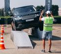 Jaguar & Land Rover Road Show 2016, фото № 80