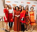 Благотворительный показ Red Dress МТС, фото № 140