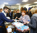 Открытие магазина HISTORIA, фото № 61