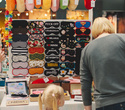Ярмарка Sarafan market, фото № 76