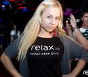 Next Clubber Dance, фото № 139
