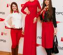 Благотворительный показ Red Dress МТС, фото № 8