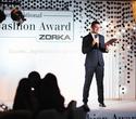 Belarus National Fashion Award by ZORKA, фото № 55