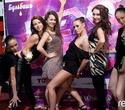 Next Clubber Dance, фото № 104