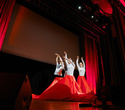 Благотворительный показ Red Dress МТС, фото № 68