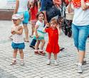 День защиты детей, фото № 89