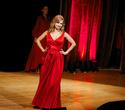 Благотворительный показ Red Dress МТС, фото № 103