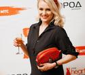 Благотворительный показ Red Dress МТС, фото № 150