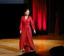 Благотворительный показ Red Dress МТС, фото № 97
