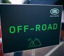 Jaguar & Land Rover Road Show 2016, фото № 38