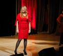 Благотворительный показ Red Dress МТС, фото № 110