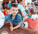 День защиты детей, фото № 77