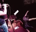 Live show «От заката..», фото № 64