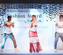 Belarus National Fashion Award by ZORKA, фото № 60