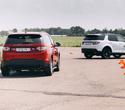 Jaguar & Land Rover Road Show 2016, фото № 86