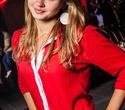 Madison Disco, фото № 30