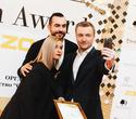 Belarus National Fashion Award by ZORKA, фото № 137