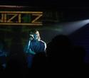 Сольный концерт группы Nizkiz, фото № 53