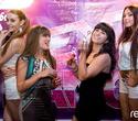 Next Clubber Dance, фото № 78