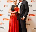 Благотворительный показ Red Dress МТС, фото № 143