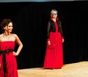 Благотворительный показ Red Dress МТС, фото № 115