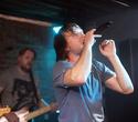 Сольный концерт группы Nizkiz, фото № 89