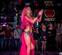 Next Club Show, фото № 78