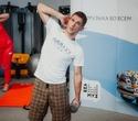 Мастер-класс от Антона Кушнира в рамках акции «Я против спайса», фото № 41